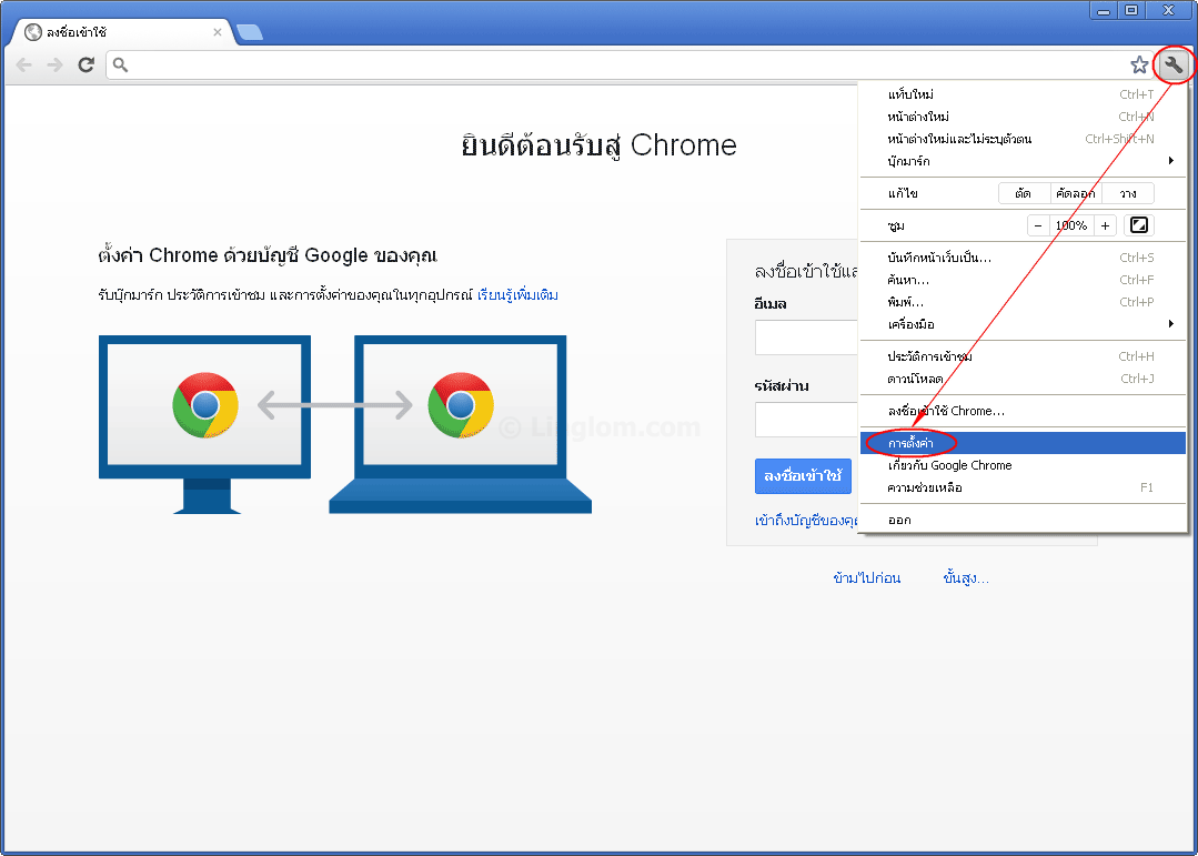 Image result for How To Change Language In Google Chrome IMAGES