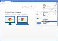 Chrome Settings (Thai)