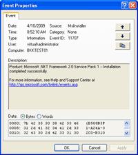 Application Event Log