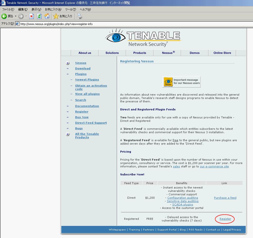 Offline update Nessus Vulnerability Scanner 3 x plugins - Linglom com