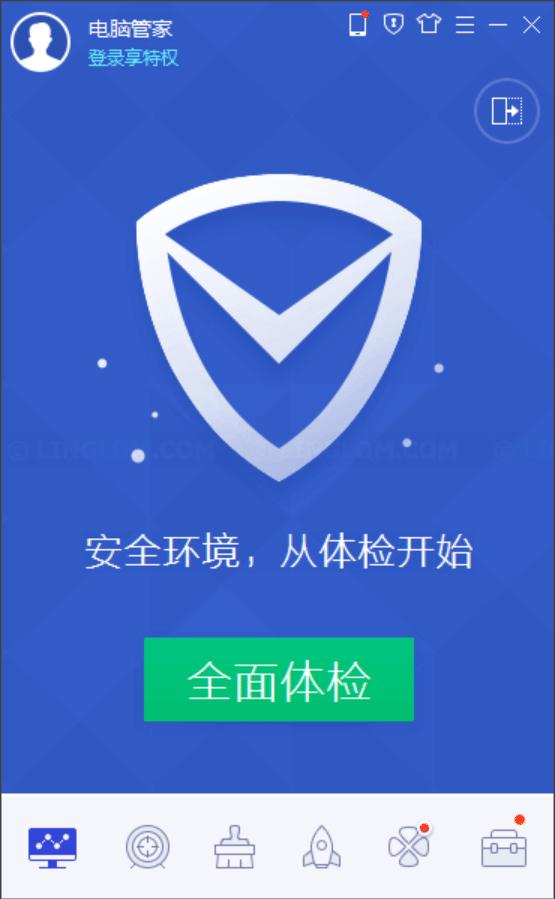 💌 Tencent qq download for pc | QQ International Download (2019